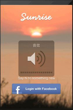 Sunrise Calendar-01