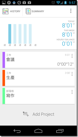 Jiffy - Time tracker-11