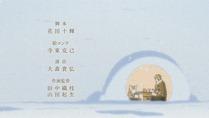 [RS] Natsume Yuujinchou Shi 1 [720p].mkv_snapshot_22.48_[2012.01.02_23.49.15]