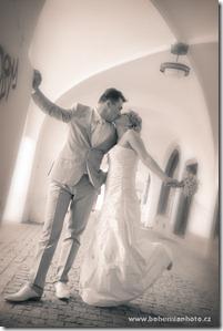 Свадебный фотограф в Параге (20)