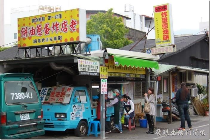 這是另一家藍車的老店(牌)炸蛋蔥油餅,前面的人潮寥寥可數。
