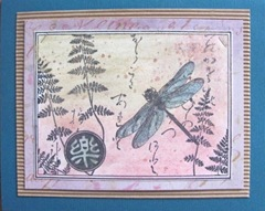 dragonfly oriental watercolored card