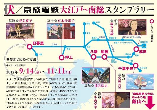 fuse_kst_map小.jpg