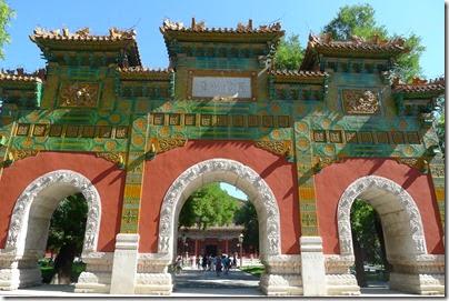 Confucius Temple 孔廟 X National-Academic 國子監: Beijing 成賢街