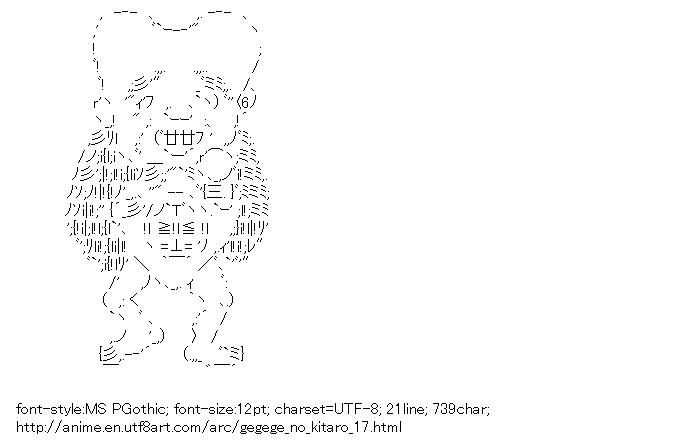 GeGeGe no Kitaro,Konaki Jijii