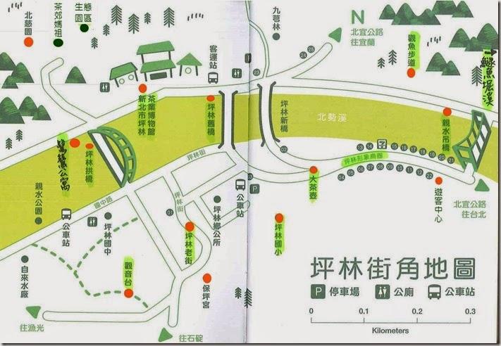 坪林景點地圖