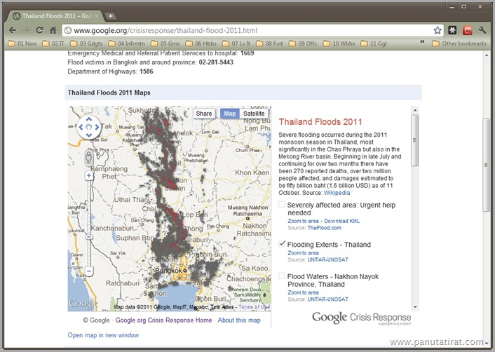 Google Flood Map