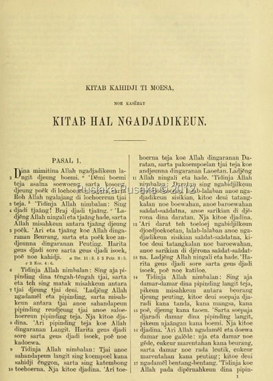 Kitab Kejadian Sunda