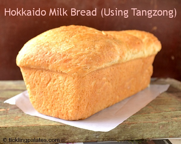 Eggless White Sandwich Bread from ticklingpalates.com