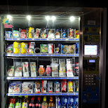 italian vending machine in Milan, Milano, Italy