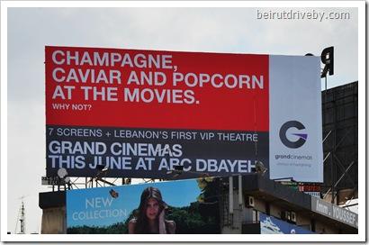 grand cinemas (5)
