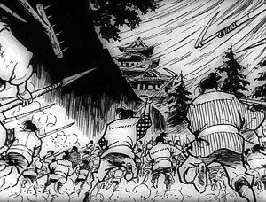 Band of Ninja 05