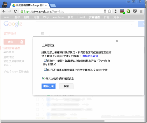 google chrome drag folder-01