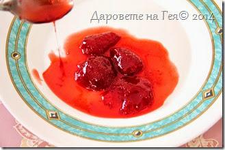 Сладко от ягоди_0816