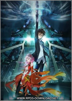 4f6beac1eb9a9 Guilty Crown Completo Legendado x264 HDTV