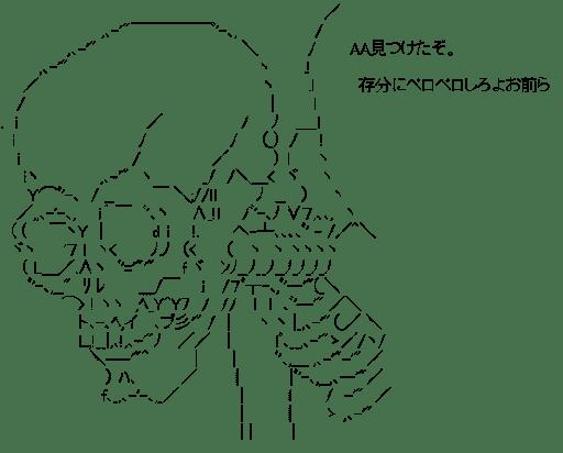 髏々宮カルタ (妖狐×僕SS)