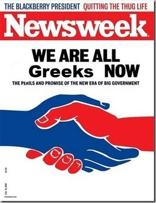 Newsweek.were all greeks nowjpg_thumb[1]