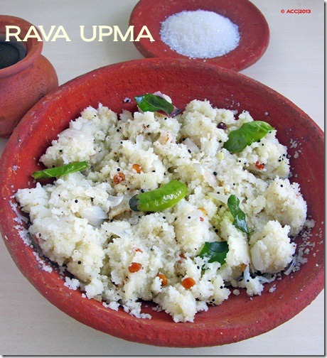 rava upma earthen plate