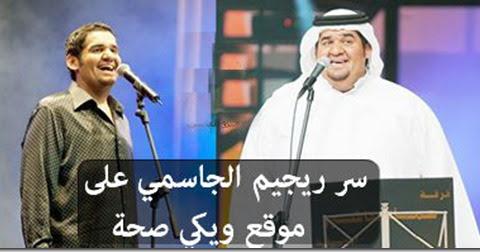 الفنان حسين الجسمى بعـد طول صمت يكشف السر وراء فقدانه 60 كيلو فى خمسة أشهر بدون جراحه
