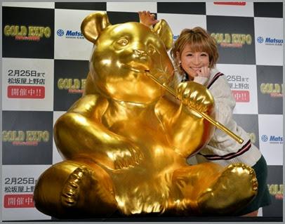 anda de 1 m de altura banhado a ouro está à venda por R$ 213 mil