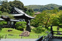 Glória Ishizaka - Kodaiji Temple - Kyoto - 2012 - 23