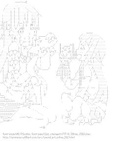 [AA]Asuna & Yui (Sword Art Online)