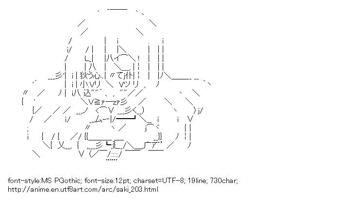 Saki,Oohoshi Awai