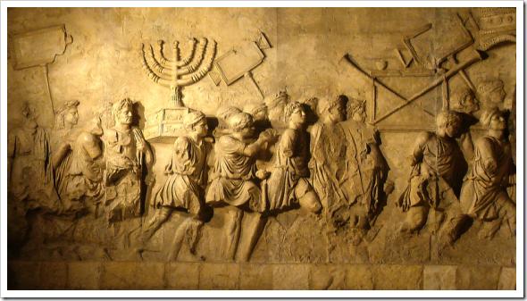 The-Great-Revolt-Of-The-Jews-570x317