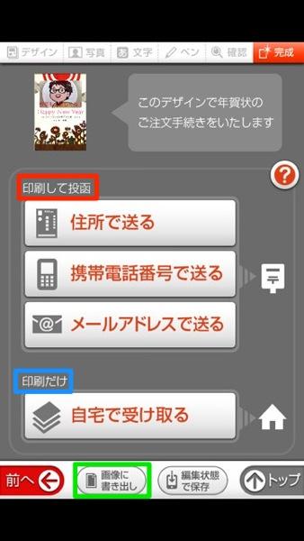 1Mac iPhonenenga008