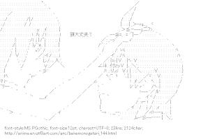 [AA]Senjogahara Hitagi & Araragi Koyomi (Bakemonogatari)