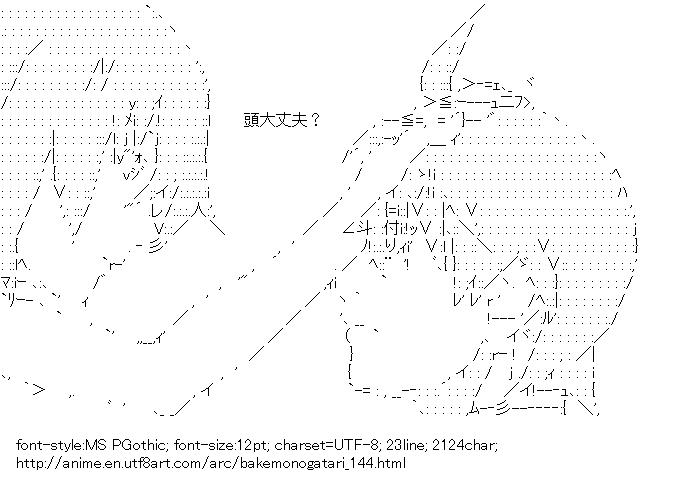Bakemonogatari,Senjogahara Hitagi,Araragi Koyomi