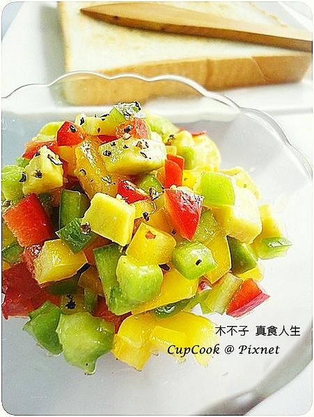 彩椒酪梨沙拉DSC00042.JPG