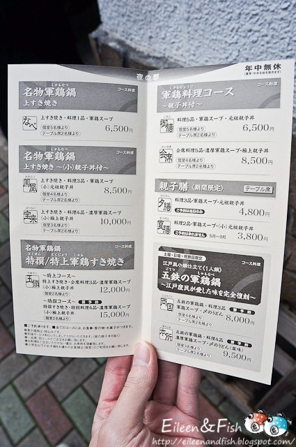 jp-37-7