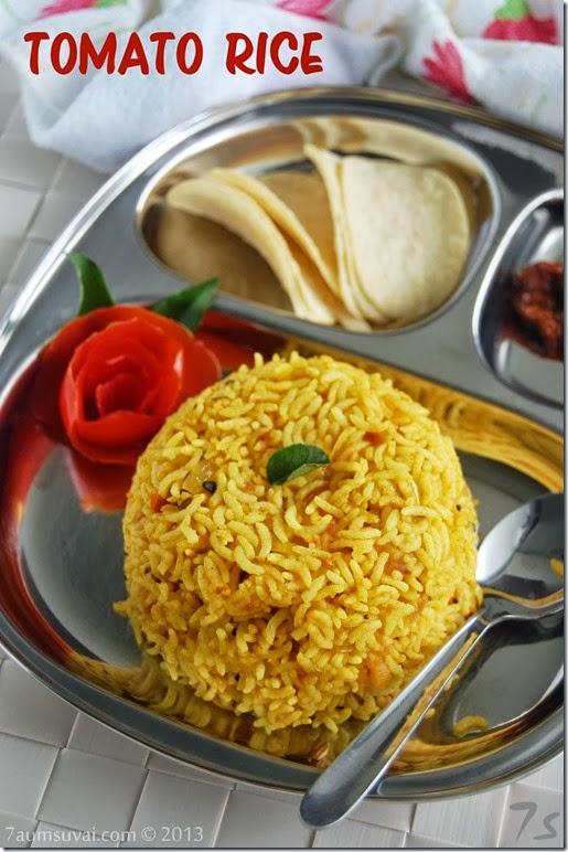 Tomato rice / Thakkali sadham