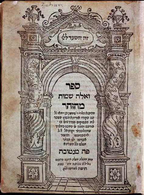 Sepher ha Zohar Sefer%252520Ha%252520Zohar%252520Idra%252520Zuta%252520Qadusha%252520Lesser%252520Holy%252520Assembly%252520-%252520Rabbi%252520Shimon%2525