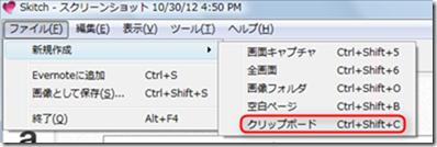 2012-10-30_17h44_45
