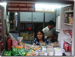 Rashna Irani, 3rd gen owner of Cooper's