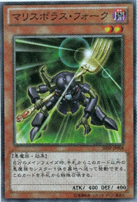 300px-MalicevorousFork-SHSP-JP-OP (1)