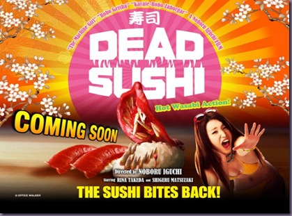 Dead-Sushi-2012-Movie-Poster-600x476