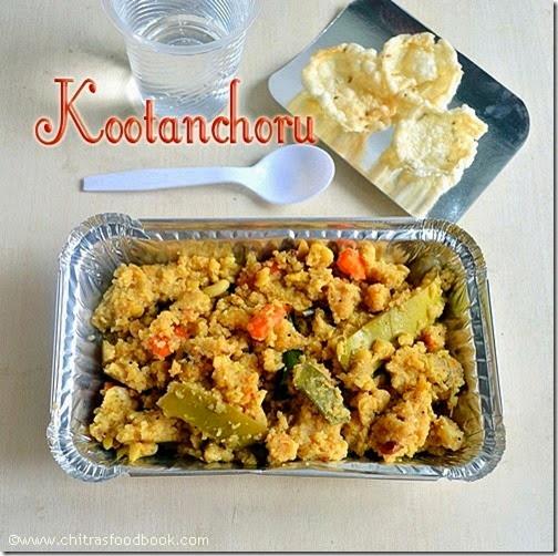 kootanchoru-recipe
