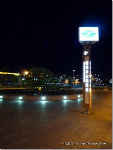 台北捷運內湖線‧松山機場站&內湖站2