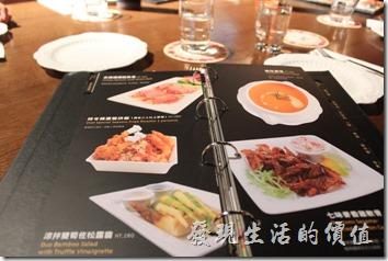 台北-美麗華金色三麥,菜單。