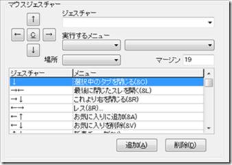 2013-03-22_10h06_06