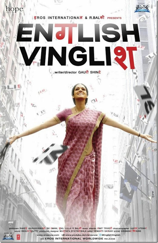 Sridevi English Vinglish First Look Posters