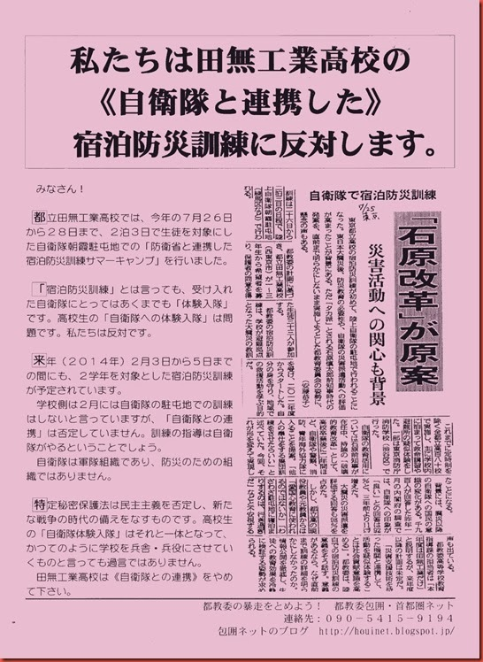 Image2田無桃