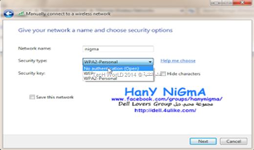 شرح بالصور لتحويل اللاب توب الى راوتر او اكسس بوينت وتوزيع النت من خلال على اجهزة اخرى How to make your laptop as a Router & an Access Point6