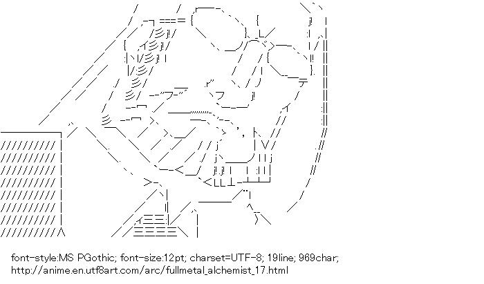 Fullmetal-alchemist,Van Hohenheim