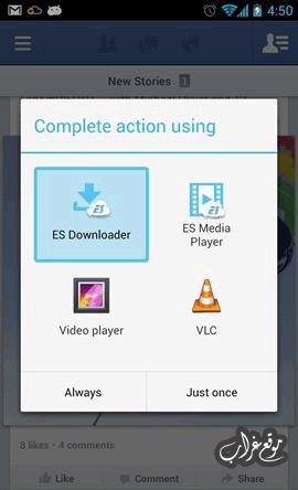 Es Downloader