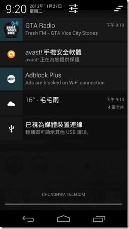 Adblock Plus-02