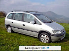 продам запчасти Opel Zafira Zafira A
